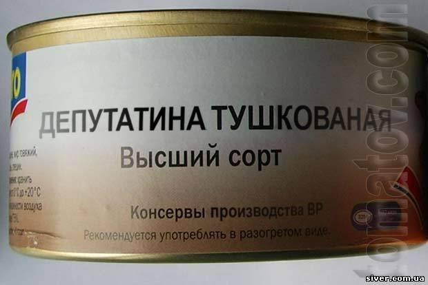 Нардепы Бублик, Мищенко, Рудык и Немировский вошли во фракцию БПП - Цензор.НЕТ 3179