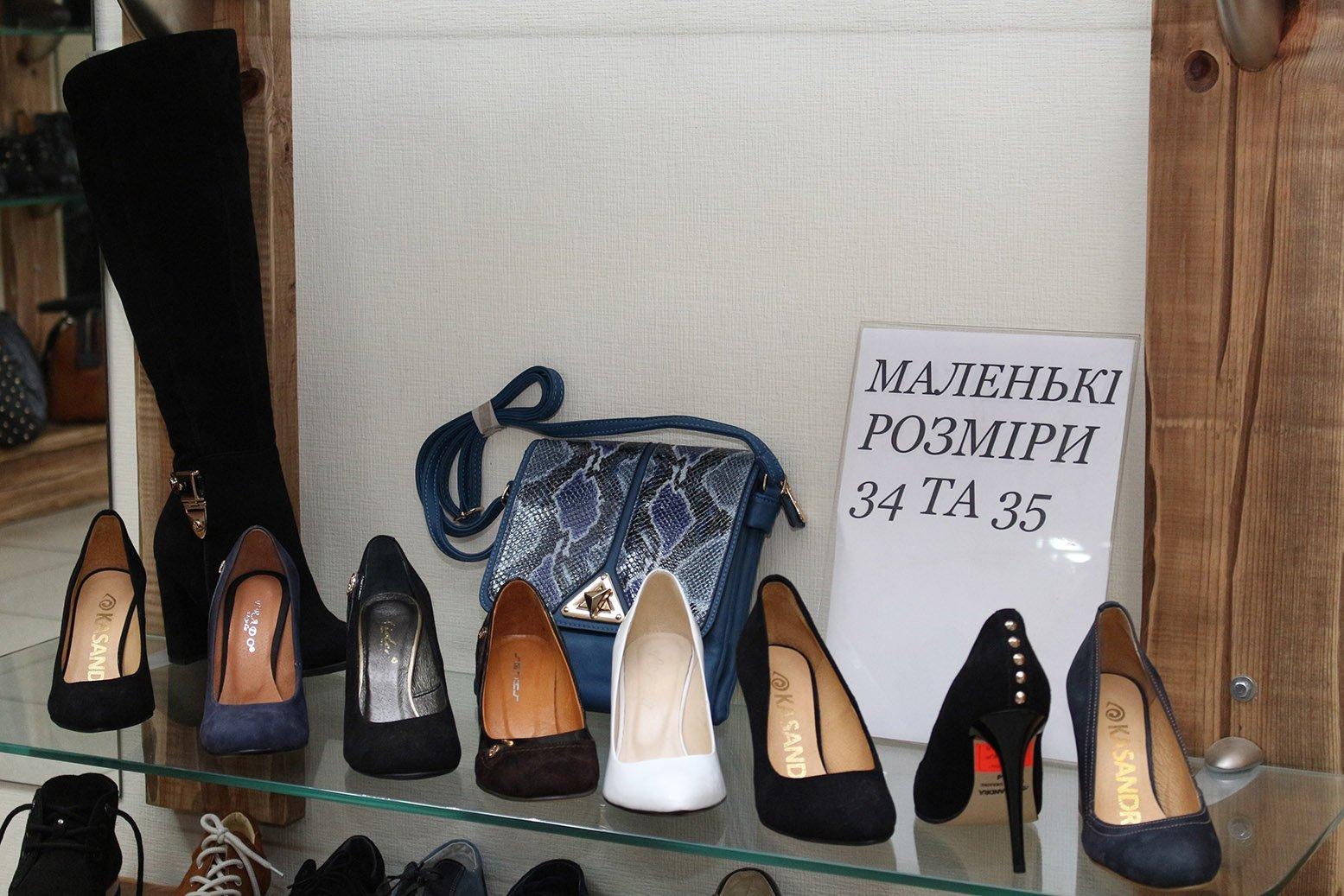 Мешок для сменной обуви своими 98