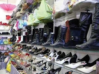 Товары для женщин Nike, Adidas, Puma, Reebok