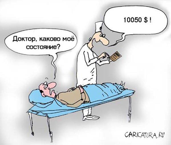 График работы стоматолога в городской поликлинике