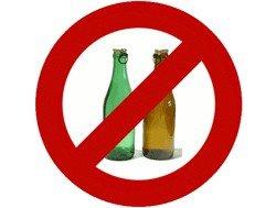 проти незаконного продажу алкоголю в магазині Ганнуся