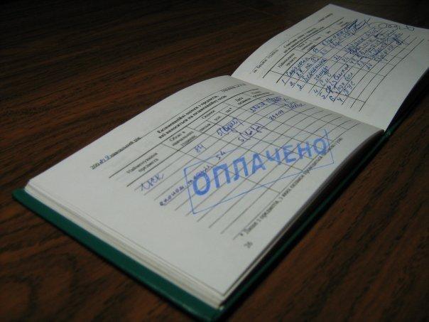 Доценту рязанского агроуниверситета дали условный срок за взятку от студентки-должницы
