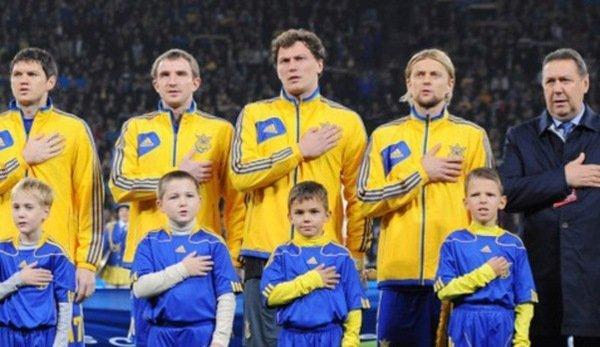 Суми преміальних для збірної україни