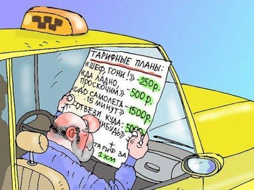 Анекдот женщина и таксисты