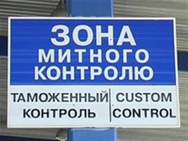 В январе Луганская таможня Миндоходов оформила почти 985 тыс. тонн грузов