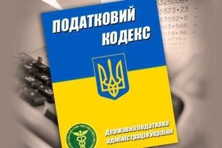 В отношении должностных лиц предприятия Луганщины открыто уголовное производство