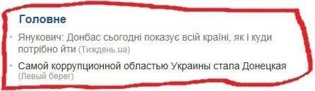 В Украине вводится белорусский сценарий с той разницей, что Лукашенко не бандит, - активист - Цензор.НЕТ 4488