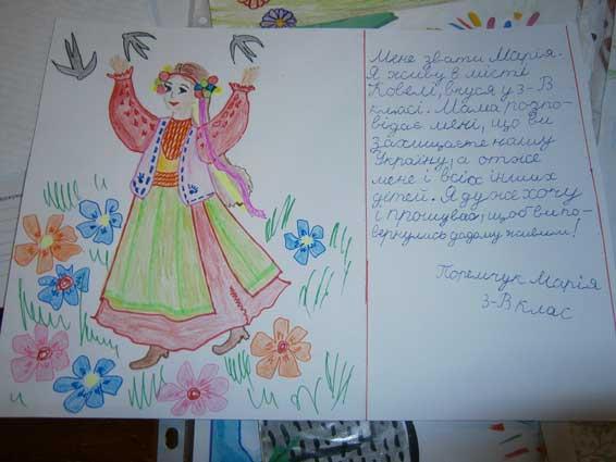 На волині діти писали листи солдатам 51