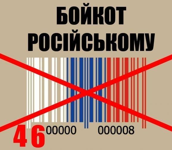 Перелік «імпортних» брендів 5b7aa670931d1
