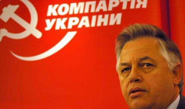 Київ звинувачує комуністів у одеських терактах