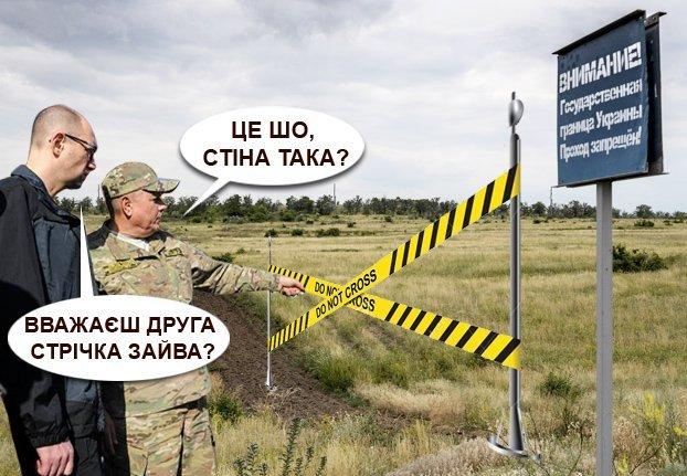 200 млн долларов от Всемирного банка пойдут на ремонт дороги в Полтавской области, - Яценюк - Цензор.НЕТ 9090