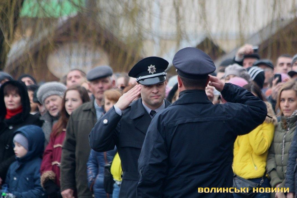 Луцькі поліцейські склали присягу. ФОТО. ВІДЕО e6f1a198ac69b