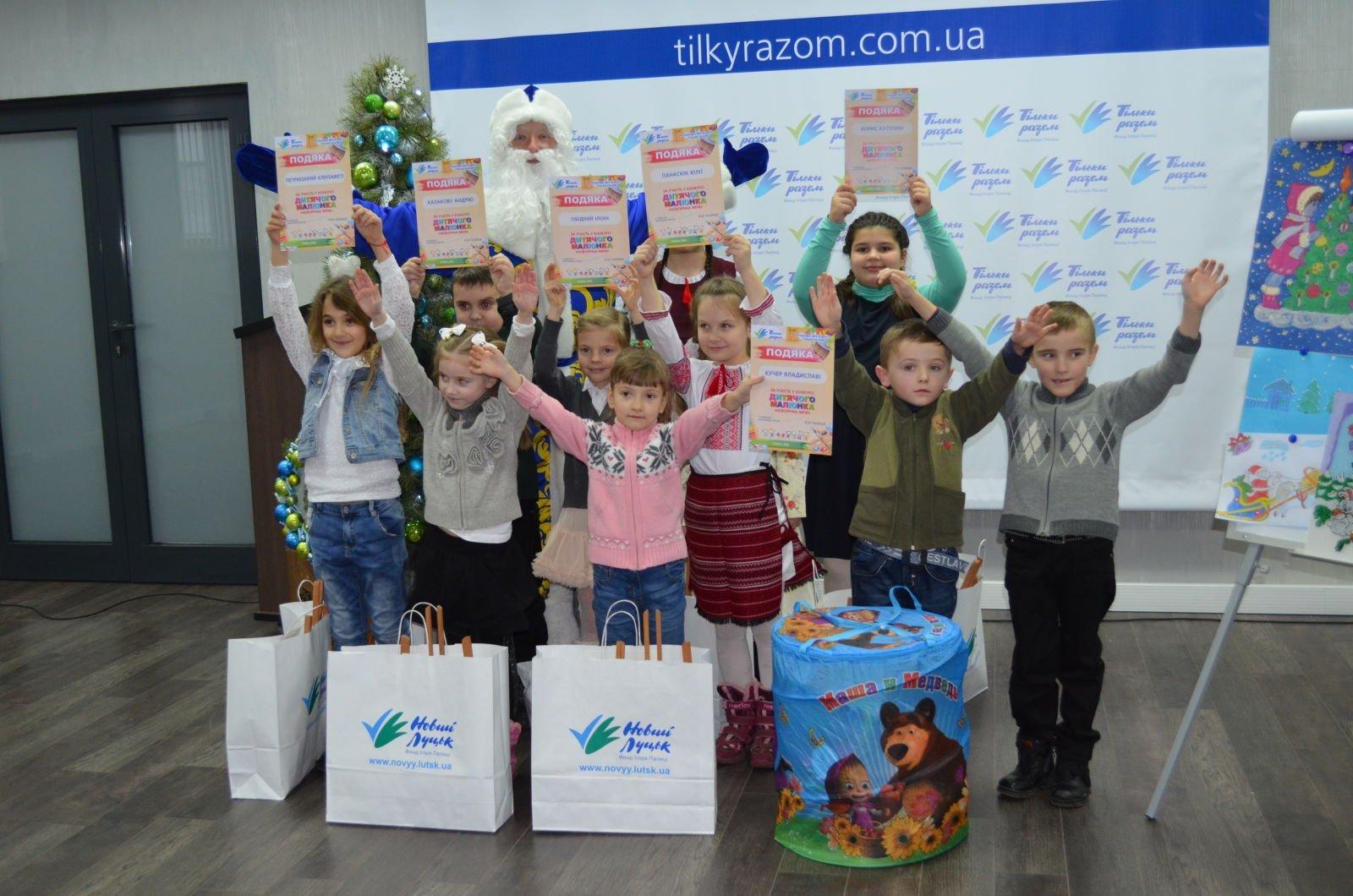 Назвали імена переможців конкурсу «Новорічна мрія» у Луцьку 9913aa2b2cd8d