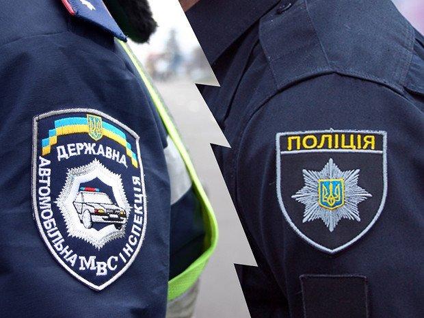 У Мукачеві поліція знайшла наркомана на краденому авто