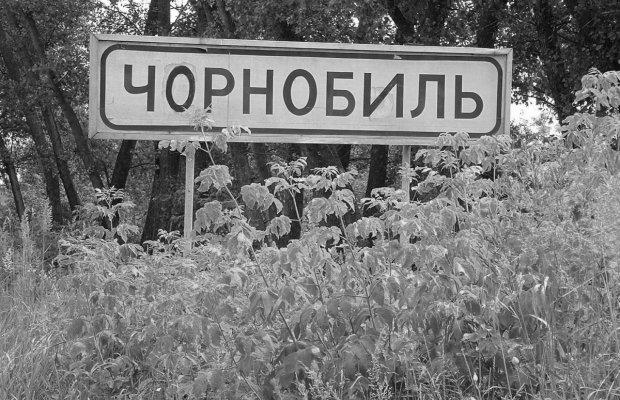 Чорнобилець із Прикарпаття: «З кожним роком у нас усе менше пільг»