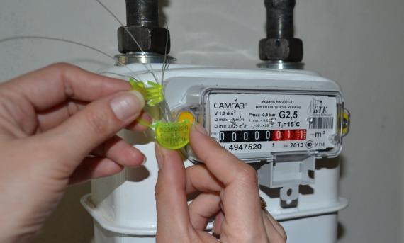 Газові лічильники: у «Волиньгазу» й Уряду різні погляди на те, хто має  платити