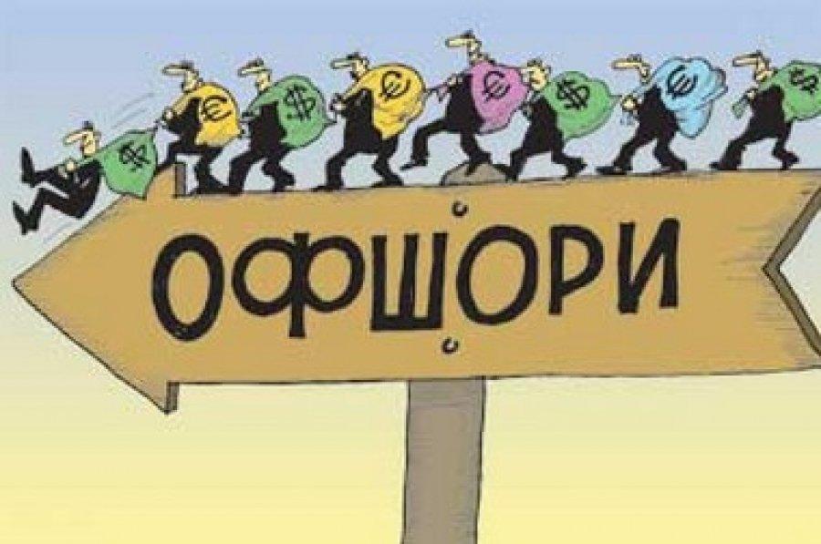 Гройсман: Куда направить деньги Януковича, решит коалиция. Я свою позицию высказал - Цензор.НЕТ 1328