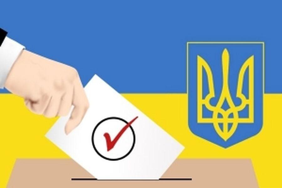 ЦВК призначила вибори у двох ОТГ Прикарпаття
