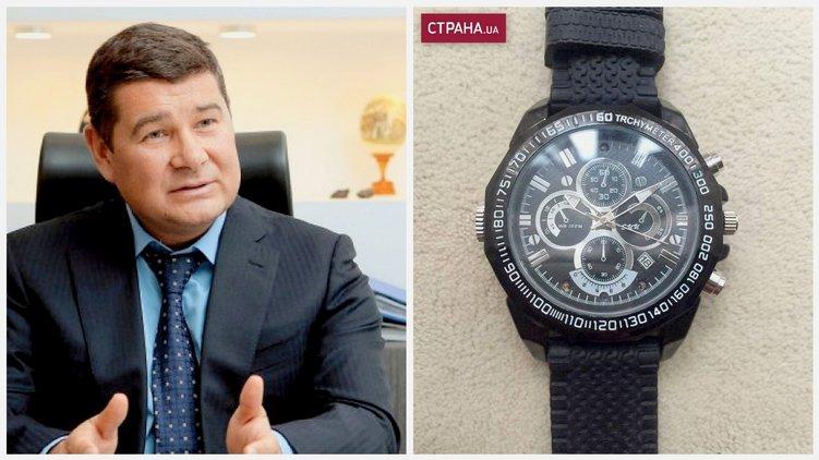 Олександр Онищенко показав той самий годинник c97d8407f492c