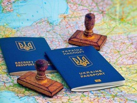 УКиєві почали видавати закордонні паспорти