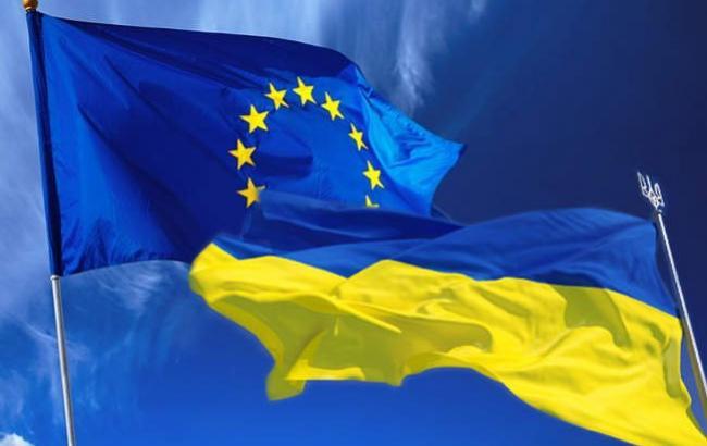 ЄС виділив Україні 10 млн євро нареформу держуправління