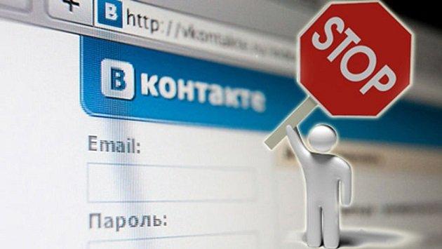 «Грюкнув дверима»: Порошенко пішов зсоцмережі Вконтакте