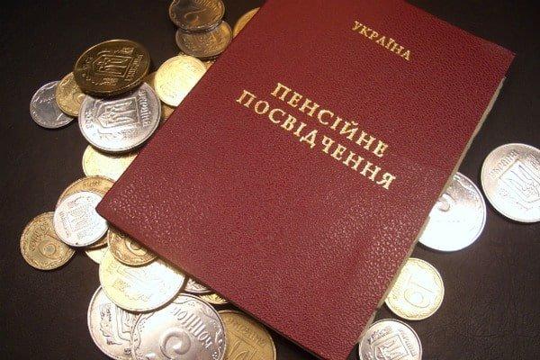 Українцям, які немають 25 років стажу підвищать пенсійний вік