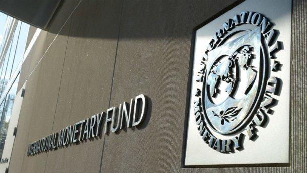 МВФ вимагає до кінця травня дозволити НАБУ прослуховування підозрюваних