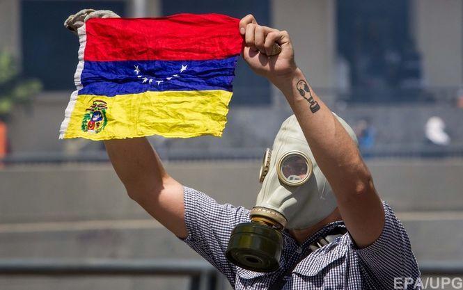 Протести уВенесуелі: за50 днів загинуло 48 осіб