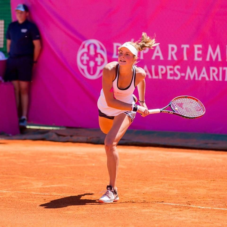 Українська тенісистка посіла топ— 6 світового рейтингу