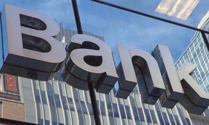 Банк «Фінансовий партнер» самоліквідується