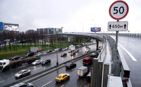 Швидкість руху у містах хочуть зменшити