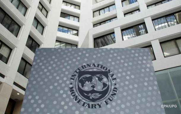 Bloomberg: МВФ відклав надання чергового траншу Україні до кінця року