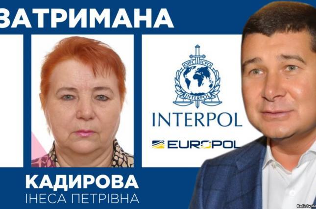 Онищенко заявив про отриманий його матір'ю політичний притулок в Іспанії