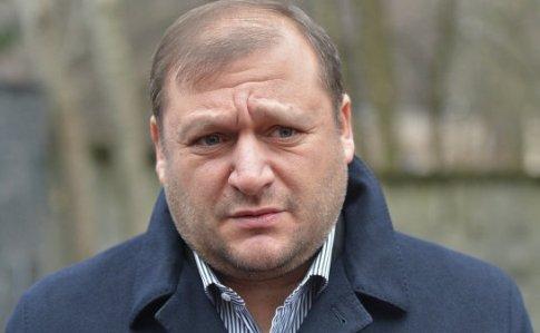 Новинський вніс 30 млн застави заДобкіна, лишилося ще20
