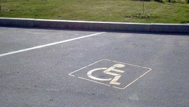 Порошенко підписав нові штрафи для недобросовісних паркувальників