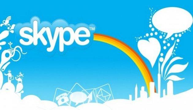 Вроботі Skype стався масштабний збій