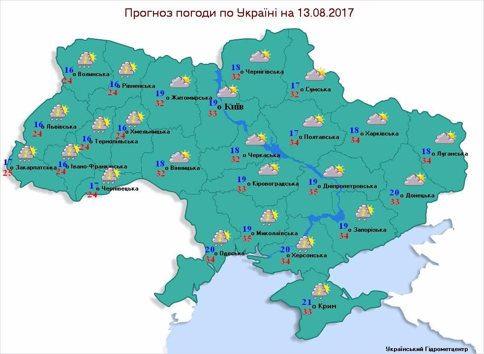Завтра вУкраїні тепло, місцями пройдуть дощі