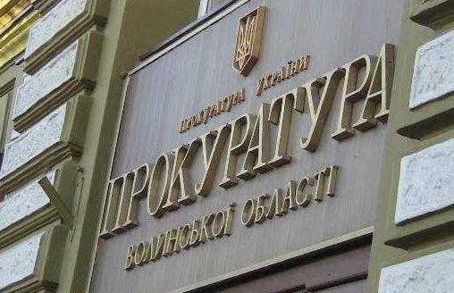 Суд відпустив затриманого начальника Волинської митниці