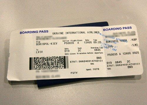 МАУ вводить плату зароздруковування посадкових талонів