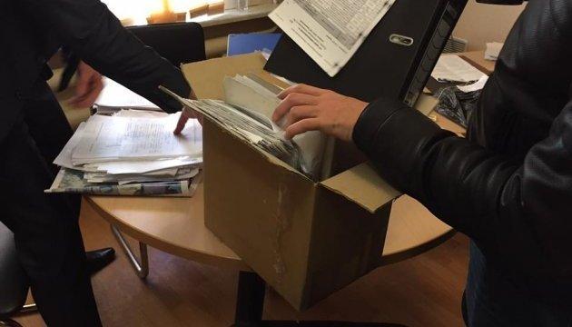 ГПУ провела обшуки у Мінсоцполітики