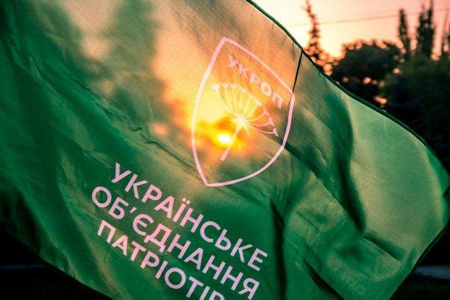 УЖитомирській області підірвали авто депутата облради: опубліковано фото