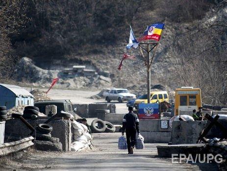 СММ ОБСЄ: ЗСУ підстрелили чоловіка, який переходив міст уЩасті