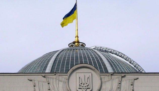 Росія— агресор: хто і якголосував зазакон про реінтеграцію Донбасу