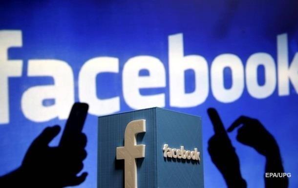 ЗМІ: Facebook допоміг Росії вторгнутись вУкраїну