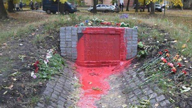 УХаркові вандали зіпсували пам'ятник воїнам УПА