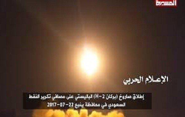 Ваеропорту Ер-Ріяда стався вибух