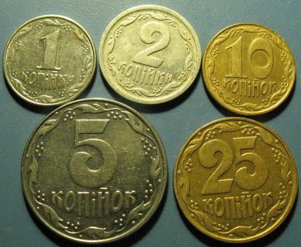 Нацбанк збирається припинити виготовлення дрібних монет