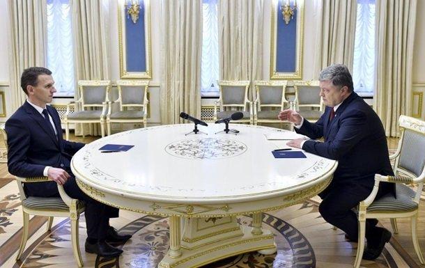 Порошенко офіційно призначив головою ДБР Трубу: підписано указ