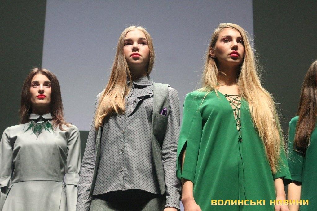 Lutsk Fashion Weekend  шоу краси та магії у Луцьку 76f14eeefc938